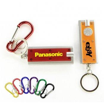 Personalized Slim Rectangular Flash Light With Metallic Silver Trim Keychains
